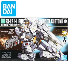 Original Gundam HG 1/144 Model RX-121-1 HAZEL CUSTOM TR-1 Mobile Suit  Kids Toys