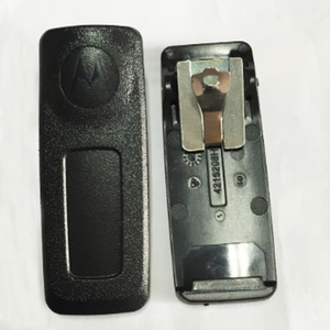 Image 1 - 30X  Belt Clip For DGP8550 Made In China And New