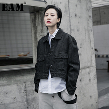 Denim Short Jacket Asymmetrical Women Coat Long-Sleeve Black Big-Size EAM Tide Lapel