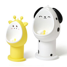 Baby Urinal Baby Boy Toilet Training Cartoon Animal Shape Potty Children Standing Urinal Toddler Wall-Mounted Portable Toilet(China)