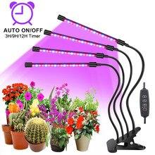 Led cresce a luz usb phyto lâmpada de espectro completo fitocampy com controle para plantas mudas flores interior fitoamp caixa crescer atualizar