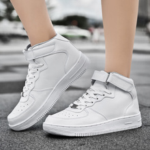 Basketball Shoes Sneakers White High-Top Women Winter Autumn Lace-Up PU Chunky Moda Mujer