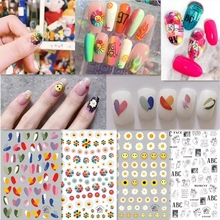 Nail-Sticker Nail-Art-Decoration Abstract-Image Smile Sunflower Manicure Black for Daisy
