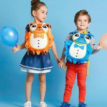 Детские милые 3D Животные дизайн рюкзак сумки для начальной школы рюкзаки анти-потеря сумка с ремнем безопасности для мальчиков и девочек