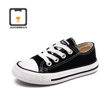 Kids daily Casual Canvas Shoes for Girls Boys Children Sneakers Toddler