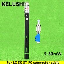 KELUSHI חדש FTTH לייזר אופטי עט סגנון סיבים אופטי לייזר בודק LC/FC/SC/ST מתאם סיבים אופטיקה כבל 5/10/20/30MW CATV
