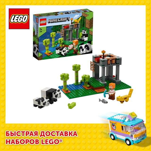 Конструктор LEGO Minecraft Питомник панд 1