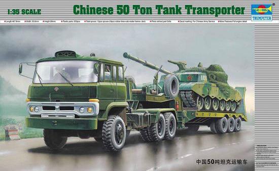 1/35 China Military Army 50 Ton Tank Transport Semi-trailer Truck Assembly Model
