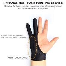 Помогает бороться с двух-пальцы художника анти-сенсорные перчатки для планшет для рисования правой и левой руки перчатки, предотвращающая контакт с экраном для Ipad Экран доска