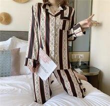 Новинка 2020 новейшая Шелковая пижама для женщин милая Пижама