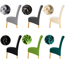 XL Size Pure Color Chair Cover Big Size Long Back Europe Style Seat Chair Covers Universal
