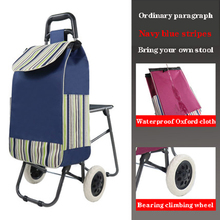 Shopping bag with stool, trolley cart, grocery shopping, household portable shopping cart, foldable and sitting small trailer