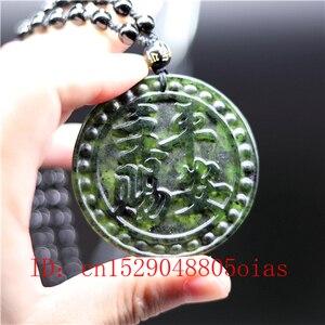 Подвеска из натурального черного и зеленого китайского нефрита, ожерелье из обсидиана, украшения, аксессуары, резной амулет, подарки для му...