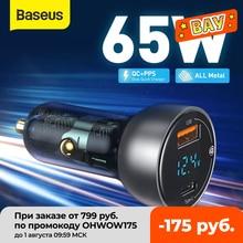 Baseus 65ワットpps車の充電器usbタイプcデュアルポートpd qcのための急速充電ラップトップ半透明自動車電話充電器iphoneサムスン