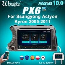 راديو سيارة PX6 4G 64G 2 DIN يعمل بنظام أندرويد 10 لسيارات Ssang يونغ ssangيونغ Actyon Kyron مستقبل صوت ستيريو للسيارة 2 DIN نظام أندرويد للملاحة