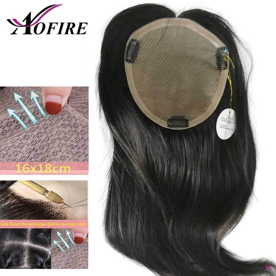 100% Human Hair Toupee For Women And Men 16*18 Size  Natural Hairline Brazilian Silk Base Remy Hair Closure With Clips