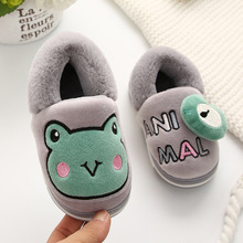 Buy Boys Autumn Winter Slippers Kids Cartoon Frog Home Shoes Toddler Girls Cotton Slippers Children Warm House Shoe Pantuflas directly from merchant!