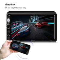 Android 8.1 Car Radio Gps Navigation 2 Din Car Radio 7 Inch Car Mp5 Multimedia Player FM AM RDS Radio Bluetooth Player 7010