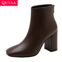 QUTAA 2020 PU Leather Ankle Boots Super Square High Heel Women Shoes Zipper Autumn Pointed Toe Motorcycle Casual Big Size 34-43(China)