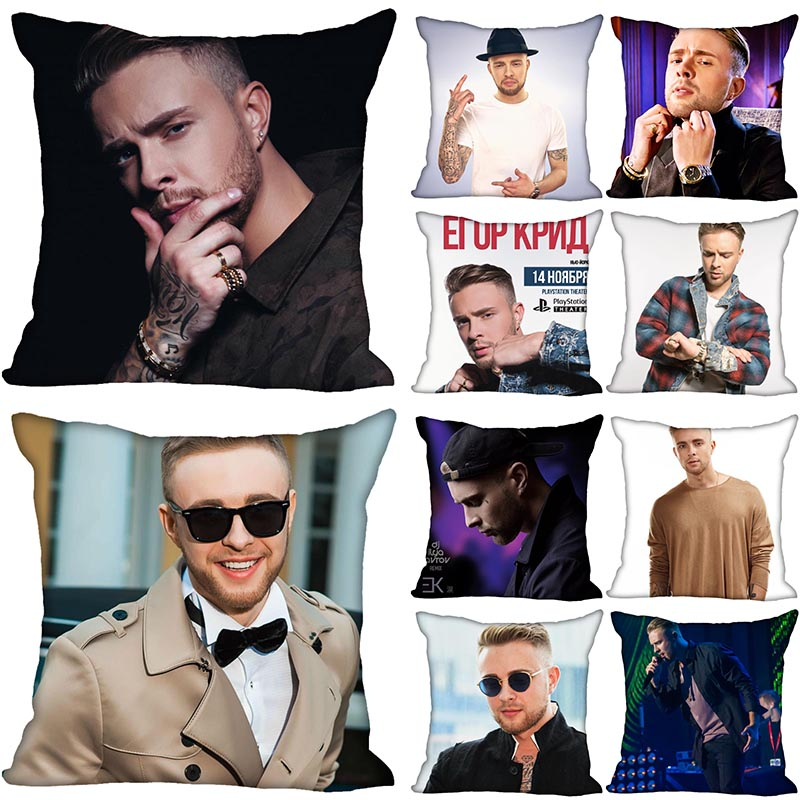 2020 New Egor Kreed Pillow Cover Bedroom Home Office Decorative Pillowcase Square Zipper Pillow Case Satin Soft Cover