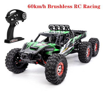 FEIYUE FY-06 1:12 2.4GHz Remote Control 6WD Brushless Waterproof Motor Off-Road Desert High-Speed Car 60km Metal Shock absorber