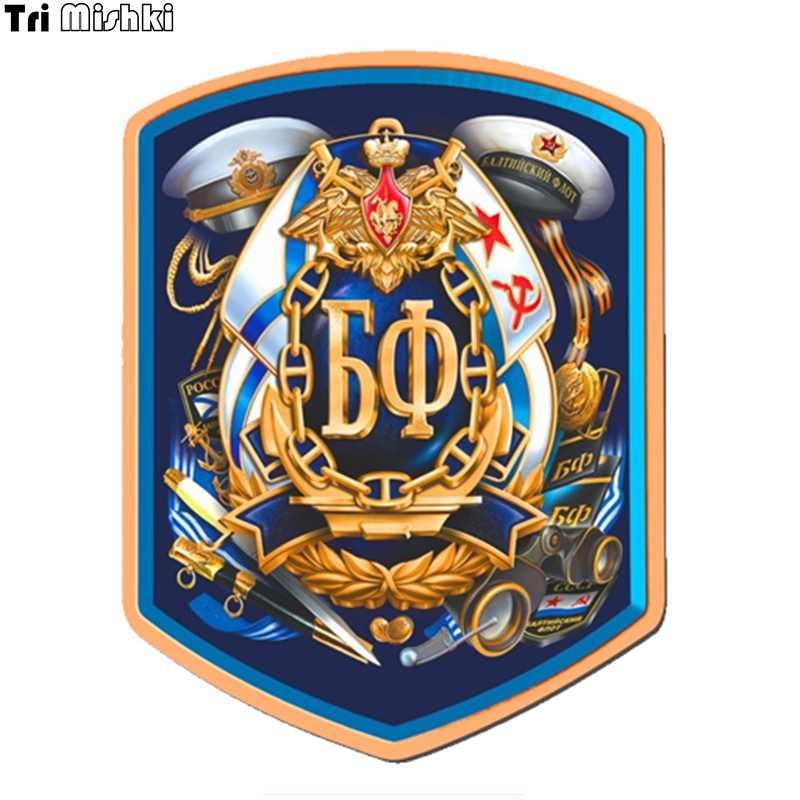 Tri Mishki WCS668 15*11.5cm Russian Baltic Fleet Navy car sticker colorful Decals Motorcycle Stickers