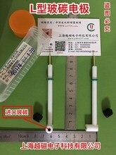 3mm 4mm 5mm L-Shape Glassy Carbon Electrode Import Glass Carbon Electrode Quality Assurance 1 Years Glassy Carbon Electrode