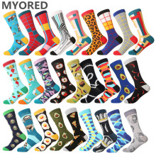 MYORED, мужские цветные удобные носки для катания на роликах и скейтборде, повседневные забавные Свадебные носки, носки с геометрическим рисунком акулы