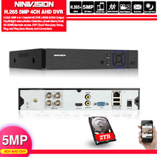H.265 CVI TVI NVR AHD 5MP 4 canales AHD DVR grabadora de Audio Video Recorder 4CH híbrido AHD DVR CCTV para 1080P 5MP AHD Cámara(China)