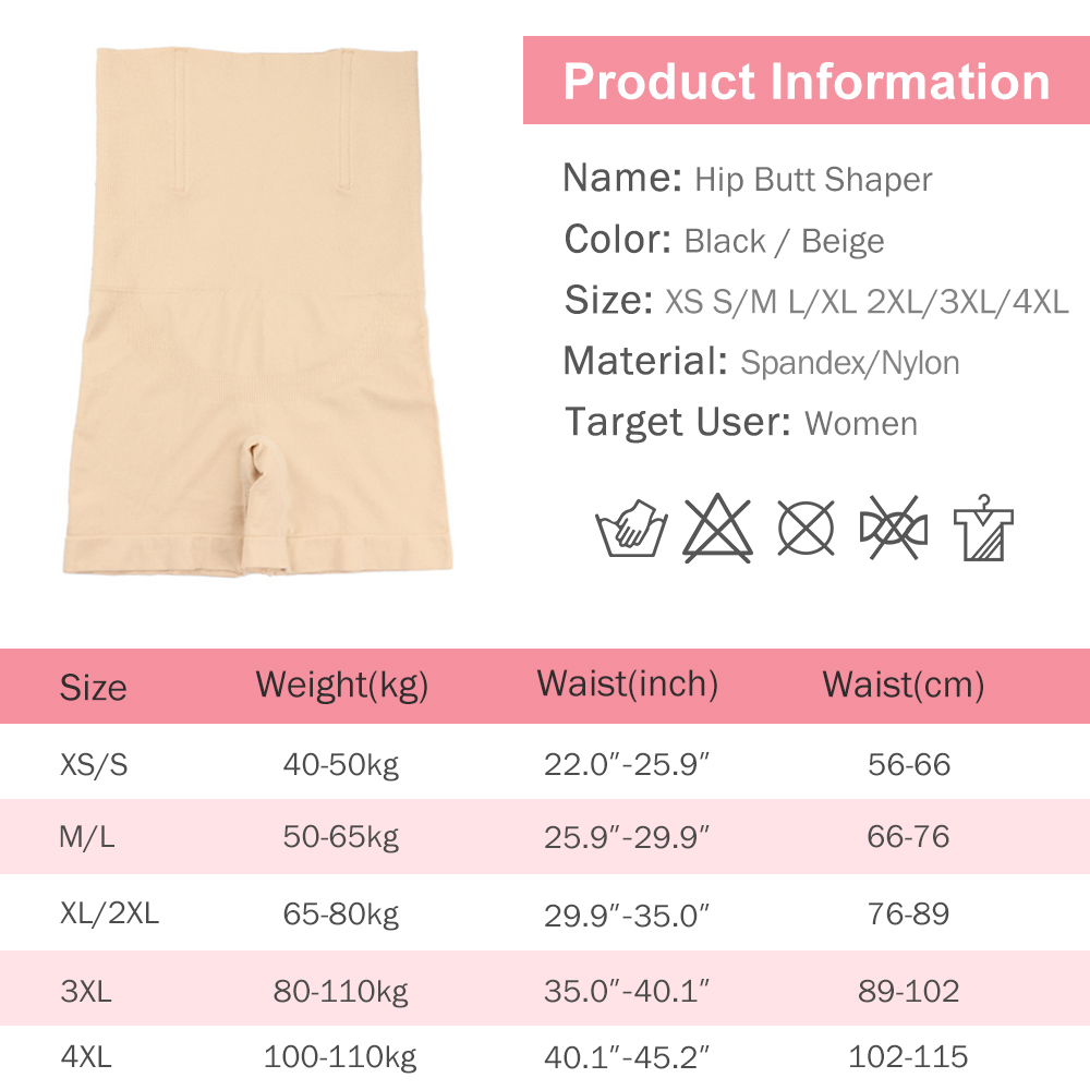 High Waist Control Panties Trainer Shaper Tummy Control Panties Hip Butt Lifter Body Slimming Underwear Modeling Strap Briefs