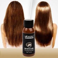 Горячая Mokeru 30 мл органические новые девственные кокосовое масло восстанавливает поврежденные волосы лечение роста предотвращает выпадени...