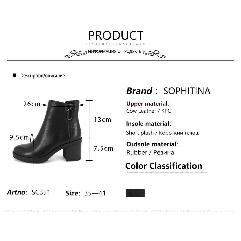 SOPHITINA moda Metal dekorasyon botlar yüksek kaliteli inek deri özel fermuar kare topuk ayakkabı yeni kadın yarım çizmeler SC351