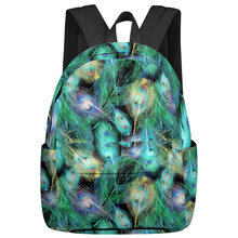 Green Peacock Feathers Print Backpack Fashion Backpack College School Bagpack Harajuku Travel Shoulder Bags For Teenage(China)