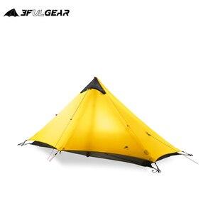 Image 4 - 3F UL GETRIEBE LanShan 1 Outdoor Ultraleicht Camping Zelt 1 Person 3 Saison Professionelle 15D Silnylon LanShan1 Kolbenstangenlosen Zelt