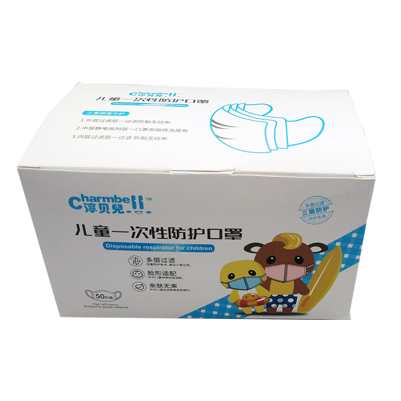 3-13 Years Old Children's 3 Layers Face Mask Kid  Anti-bacterial Anti-flu Disposable face Mask 4