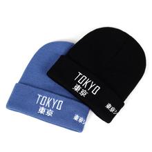 Nowe mody z japonii harajuku wełna do haftu kapelusz jesień i zima na zewnątrz wiatroszczelne ciepłe czapki moda dzikie czapki osobowości czapki tanie tanio VORON COTTON Dla dorosłych Unisex Na co dzień MX3130 List Skullies czapki
