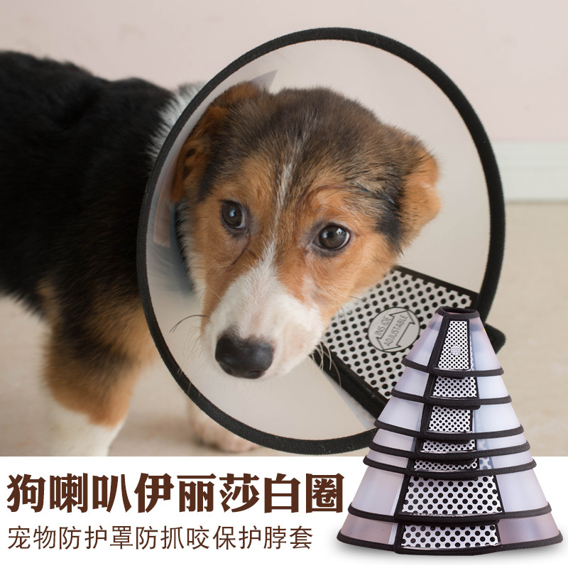 Pet Dog Anti-zhua Fang Bite Neck Ring Pet Beauty Hood Pet Fang Yao Quan Elizabeth Ring Dog Beauty Circle
