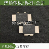 PD55015  RF tube High Frequency tube Power amplification module