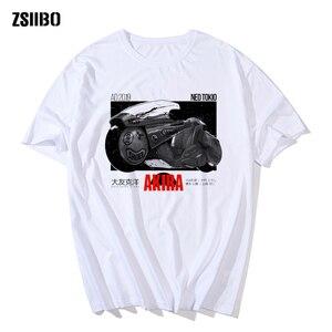 Fashoin Harajuku Akira Synthwave T Shirt Men Japanese Anime T-Shirt Summer Casual Hip Hop Short Sleeve Tshirt Cartoon Streetwear(China)