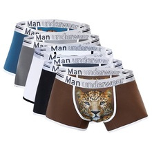3D Leopard Mens Boxers 2020 High Quality Underwear Lingerie Fashion Printed Animal Pouch Boxer Modal Sexy Underpants