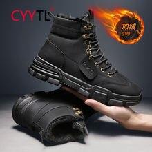 Cyytl/зимние мужские хлопковые ботинки; Повседневная Уличная