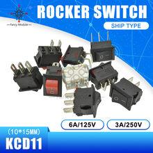 Interrupteur à bascule pour petit bateau, 10x15MM, 2 broches, 3 couleurs, 3a, 250V, 5 pièces, KCD11