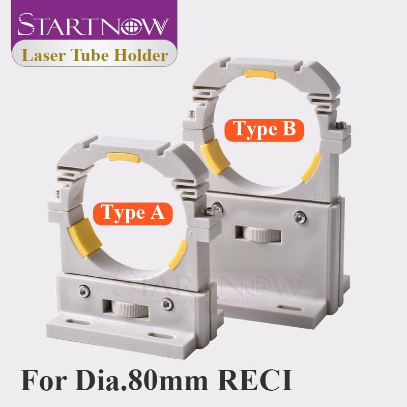 Suporte do Tubo Suporte da Lâmpada Base de Montagem Plástico para Co2 Reci Laser Flexível Suporte Gravador Máquina Corte Acessórios D80mm