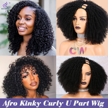 Modern Show Brazilian Afro Kinky Curly U Part Wig Remy Human Hair Kinky Curly Wigs For Black Women 150% Glueless 10-30 Inches