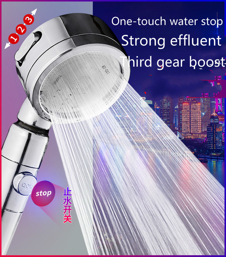 One-key Water-stop Shaking Head Three-gear Pressurized Water-saving Hand-held Shower Head Shower Head High-pressure Shower