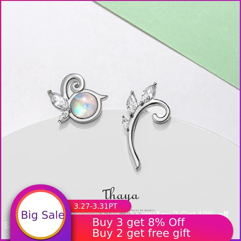 Thaya Crystal Gemstone S925 Silver Fairy Fruit Earrings Sterling Silver Creative Design For Women Lovely Retro Style Jewelry