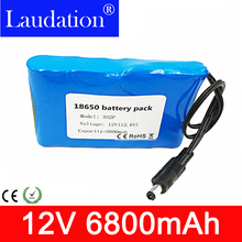 12v battery pack Portable Super Rechargeable 24V Lithium Ion battery pack capacity DC 12V 12.6v 6800mah battery CCTV Cam Monitor 1 pcs fenix rc40 rechargeable battery pack