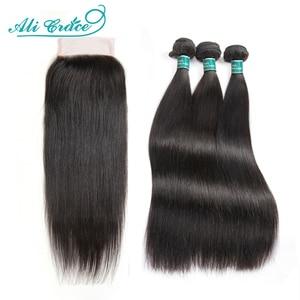 Пряди для волос Ali Grace, прямые волосы с закрытием, 4x4, с пряди, бразильские, 30 дюймов, пряди для человеческих волос с закрытием