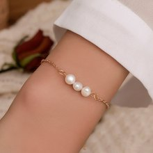 New Exquisite Imitation Pearl Bracelet Rose Gold Color chain Bracelets Anklets Jewelry for Women wedding party simple Gifts(China)