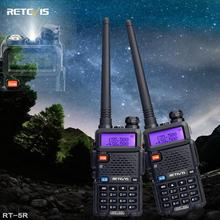 Radio Two-way Dual for